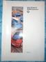 Das Original BMW Zubehör 1996/97