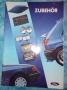 Original Tuning Zubehör Katalog 1989